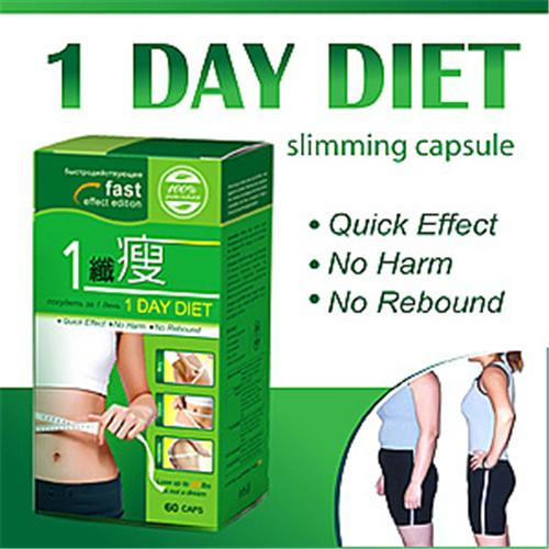 x20 weight loss product
